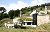 일산묘지 by 장지